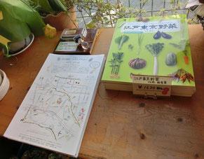 ●スタンプは、窓のそばのテーブルの上にありました。となりには江戸東京野菜のクッキングブックも。小金井では、亀戸大根や馬込三寸人参、寺島なすなどの江戸東京野菜(伝統野菜)を地元の農家が生産しています