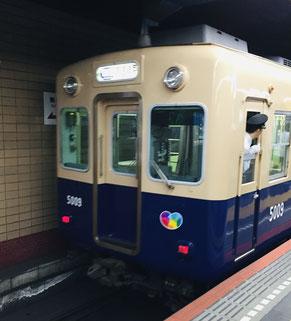阪神5000系 高速神戸駅で撮影