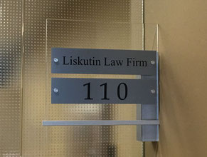 Liskutin Suite Plaque Office Sign