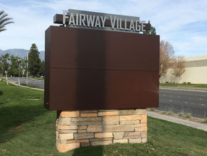 Fairway Village Monument Sign