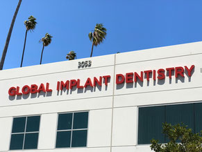 Global Dental Office Wall Sign