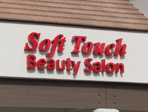 Soft Touch Store Sign