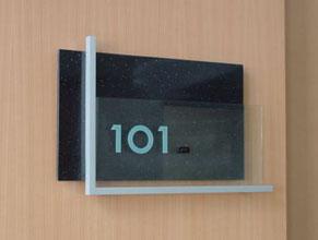 Wateridge Suite Plaque ADA Sign