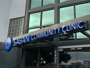 Saban Clinic Medical Office Wall Sign