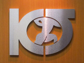 Logo Medical Office Lobby Sign