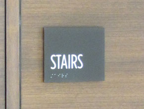 Stairs ADA Signage