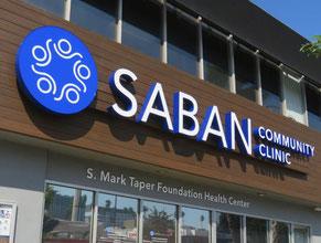 Saban Medical Office Wall Sign