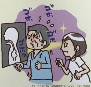 頸部聴診法で嚥下状態をイメージする看護師