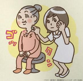 聴診器で頸部聴診法を行っている看護師