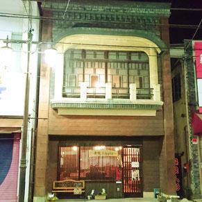 Guesthouse -青龍kibako-