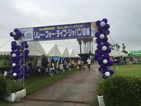 7回目を迎えた宮崎の大会