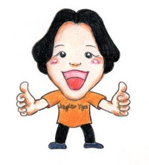 和田久代 すまいるたっち創始者・笑いヨガティーチャー