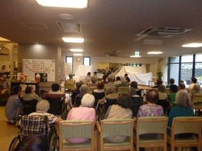 NPO法人輝支援センター神戸 画像2