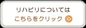 マークスター 横須賀 訪問看護 リハビリ