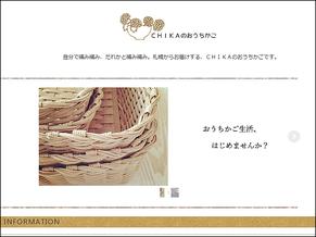 http://ouchikago.com/