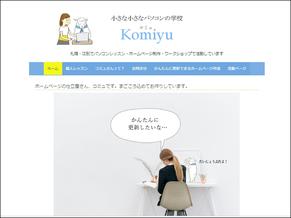 https://www.komiyu.com/