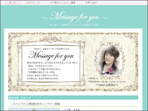 https://www.satoyukiko.com/
