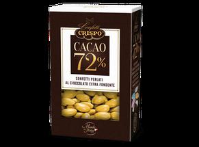 Eleganti confetti di cioccolato extra fondente al 72% di colore oro con un sottile guscio di zucchero colorato dall'effetto perlescente Ideale Per Bomboniere, Sacchetti, Confettata Da Cerimonia.La Confezione Contiene Circa 75/80 pezzi €6,50  SENZA GLUTINE