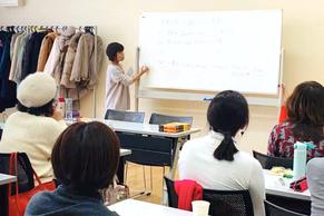 チャネリング講座を受ける女性たち
