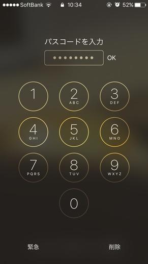 パスコード 桁数