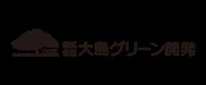 株式会社大島グリーン開発ロゴ