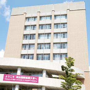 明治鍼灸大学