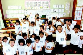 初めての通知表をもらった1年1組の児童ら=20日、真喜良小学校
