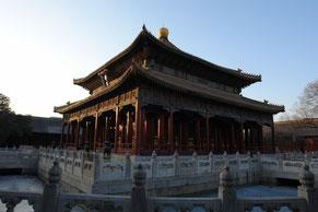 Ein Gebäude im Kaiserpalast in Peking im Winter.