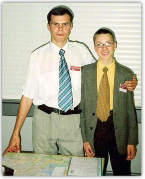 Мы с Игорем Михайловым на конгрессе