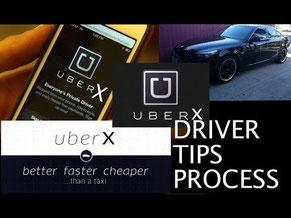 Uber X 配車サービス