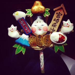 東京ビバリコお多福豆熊手 約15㎝ 柄の太さ約9㎜