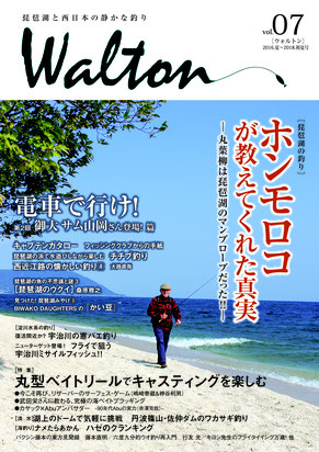 コード番号 ISBN978-4-9906637-6-6/本体価格1,500+税