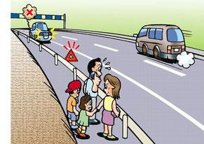 高速道路のトラブル発生時