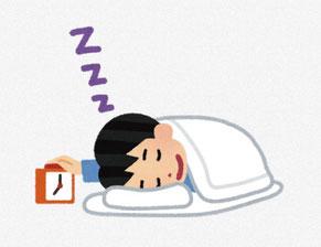 二度寝 イラスト