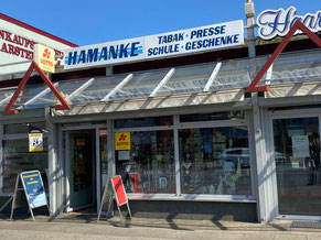 Hamanke  Tabak Presse Schule Geschenke  Arsterdamm 144  28279 Bremen