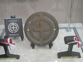 十勝鉄道の社章
