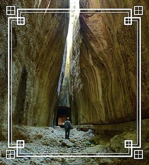 Vespasian-Titus-Tunnel Seleukia Pieria Çevlik