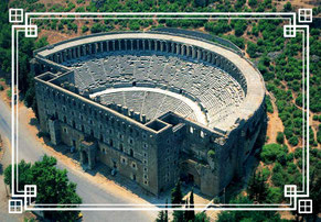 Aspendos römisches Theater Yalvac