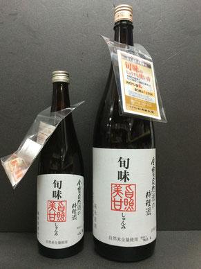 金寶自然酒 純米料理酒「旬味」(福島県・仁井田本家)