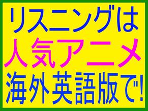 福岡市 西区 早良区 小学生 英会話 英語教室 塾 TOEIC 英検 格安 マンツーマン 個人プライベート