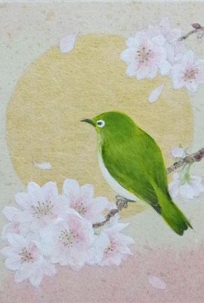 中上佳子「春を呼ぶ」14.8×10.0cm