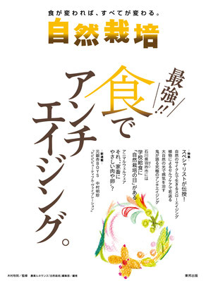 1,404円(本体価格1,300円+消費税)