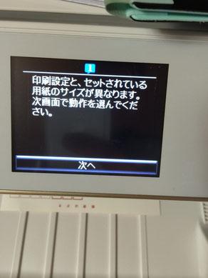 EP806AW_ハガキ印刷