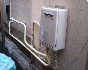 壁掛タイプ 給湯器専用 RUX-A1611W-E