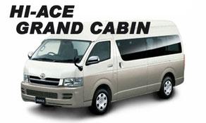 HI-ACE GRAND CABIN Hire in Tokyo