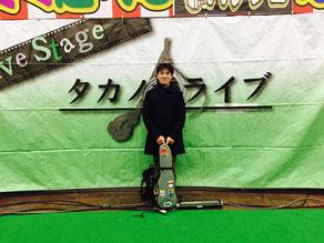タカノ橋ライブで「タカ」のライブ