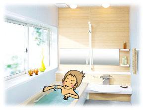 タイルのお風呂→システムバスへ