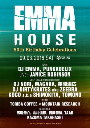 EMMA HOUSE