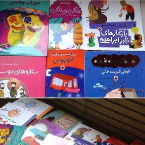 کتابهای اهدایی به مسابقه نقاشی