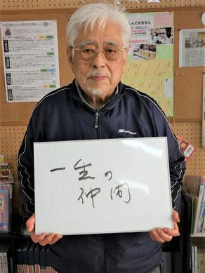 一般社団法人 やさいサラダ 職業指導員(菅原純子さん)